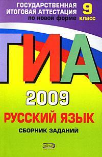 маленькие шпаргалки по русскому олимпиада 10 класс ответы